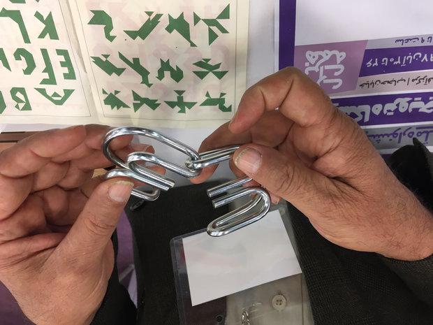 طراحی، پاشنهآشیل اسباببازی در ایران
